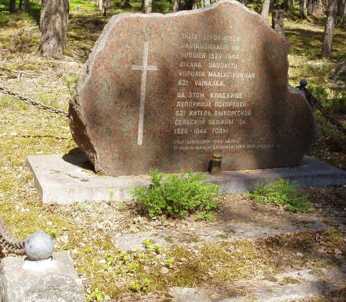 Tälle Leporinteen hautausmaalle on vuosien 1926-1944 aikana haudattu Viipurin maalaiskunnan 621 vainajaa.